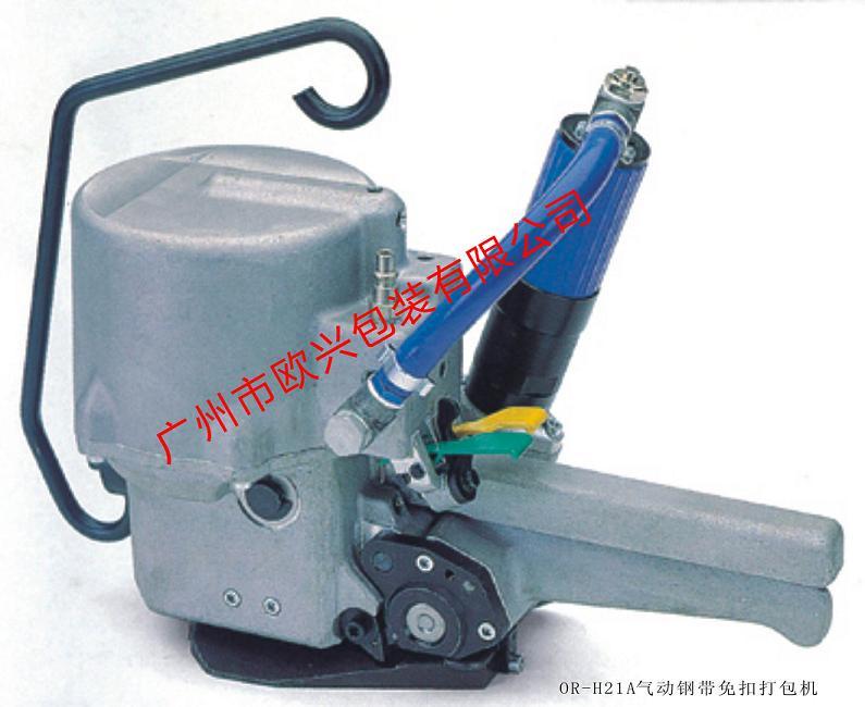 OR-H21A气动免扣打包机