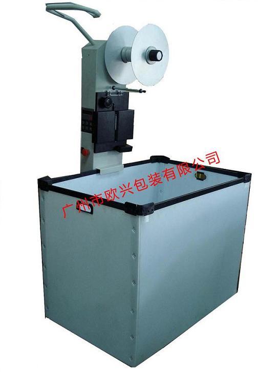 HY-1000小型缓冲机